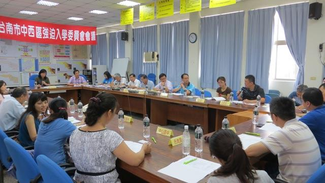 區公所召開103年度第一次強迫入學委員會