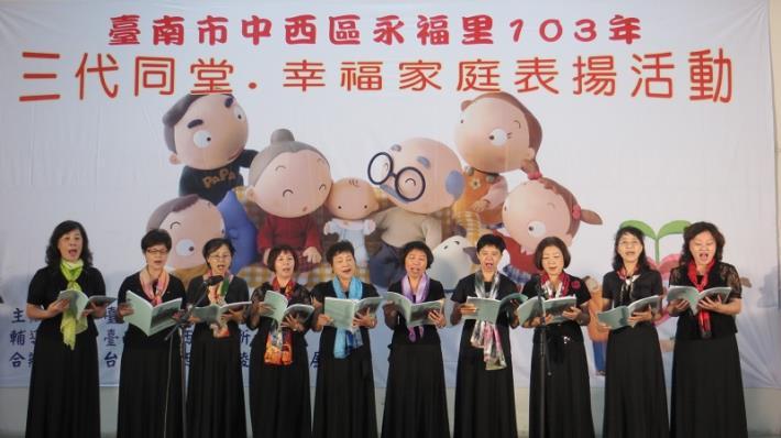溫陵社區合唱團演唱