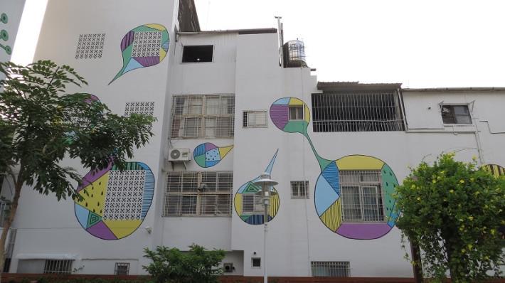 二府口公園彩繪牆面