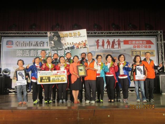 文和社區隊伍榮獲議長賴美惠頒發決賽最佳創意獎