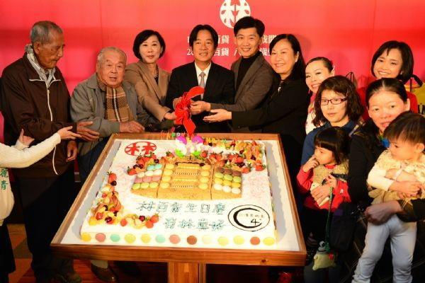 林百貨83歲生日慶