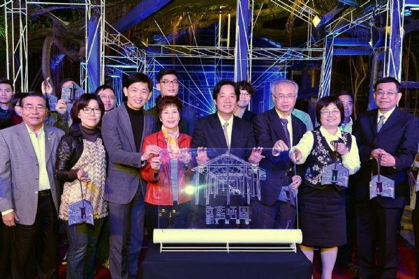 3D立體藍晒圖園區啟用記者會