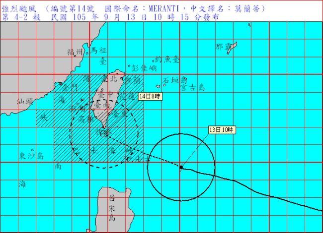莫蘭蒂颱風動態圖/發布時間:105年9月13日10時15分