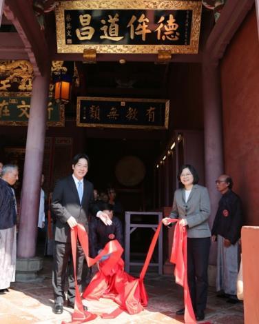 蔡總統和賴市長共同揭匾