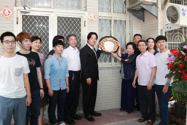 歷史名人陳玉峰及陳壽彝故居紀念牌掛牌儀式