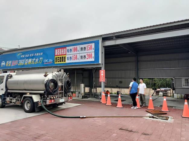 旱象未解 市府持續推行節水配套(共4張)-3