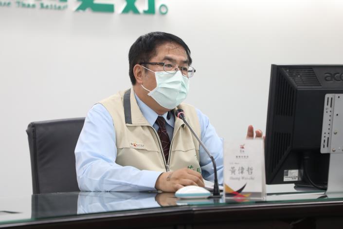 台南市緊急召開COVID-19疫情會議 黃偉哲要求各局處落實防疫作為(共7張)-5