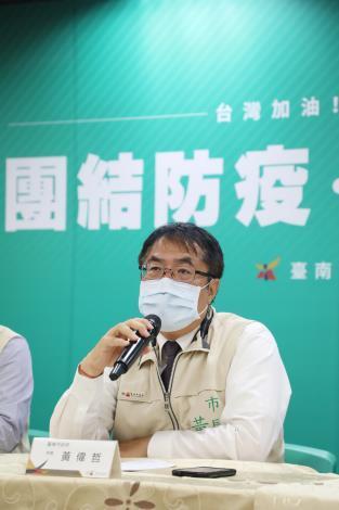 台南舉行防疫記者會 黃偉哲承諾全力提升醫院量能進行防疫(共3張)-3