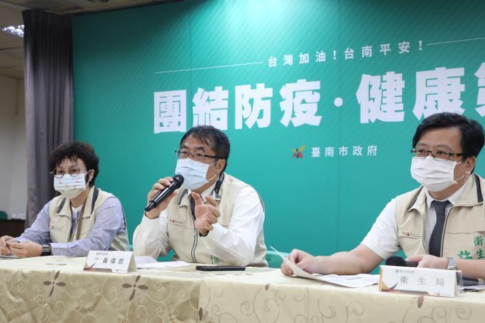 台南舉行防疫記者會 黃偉哲承諾全力提升醫院量能進行防疫(共3張)-1