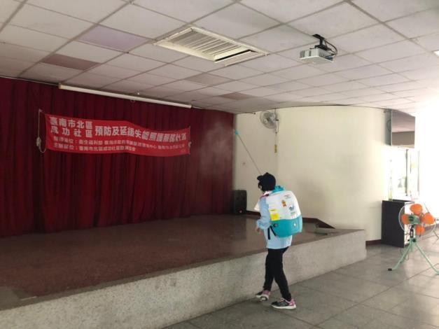 臺南市各區公所實施全面性防疫清消作業(共4張)-4
