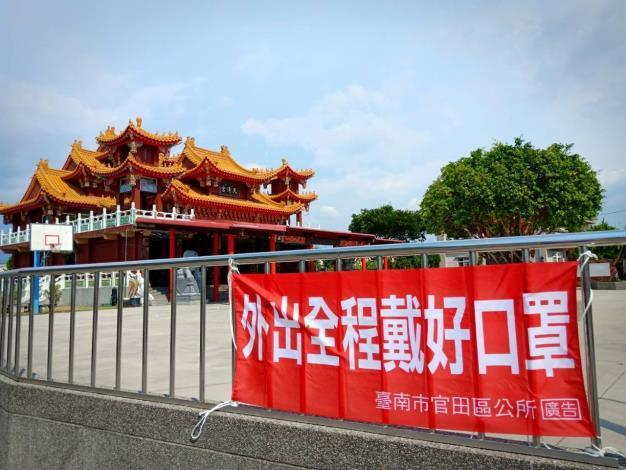 台南市宣導市民配戴口罩,健康一把罩(共5張)-2