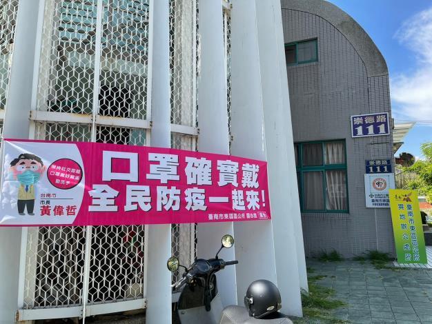 台南市宣導市民配戴口罩,健康一把罩(共5張)-4