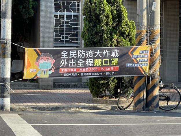 台南市宣導市民配戴口罩,健康一把罩(共5張)-1