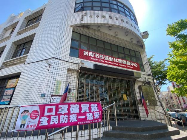 台南市宣導市民配戴口罩,健康一把罩(共5張)-5