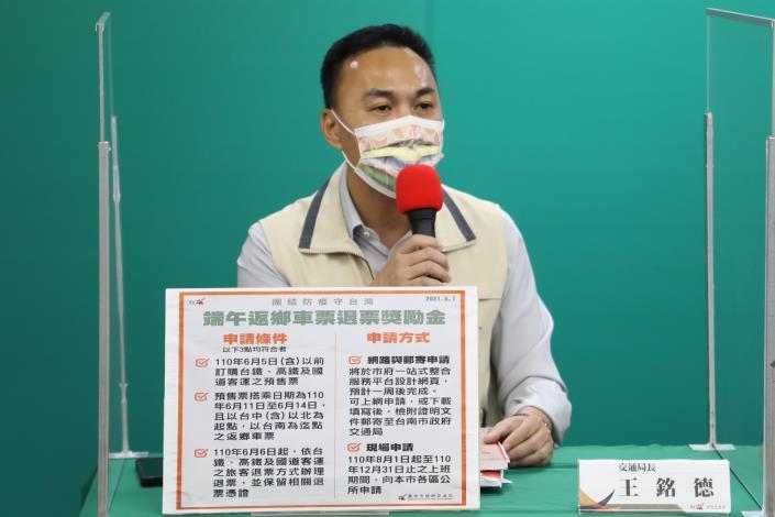 台南今天無新增案例疫情平穩 黃偉哲呼籲端午不返鄉 宅家平安過節(共3張)-3