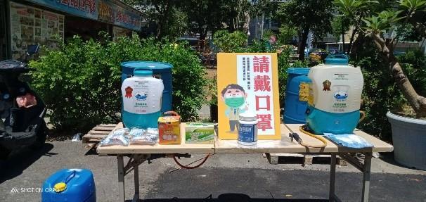 110-102-南區-金華社區成立自主防疫中心