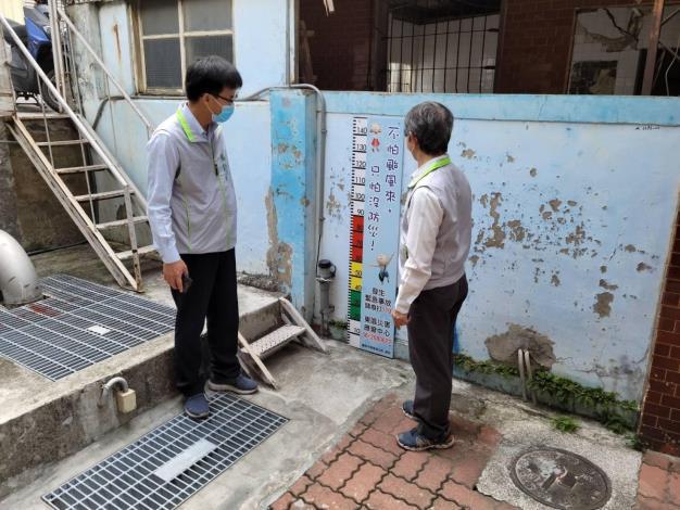 東區-發電機支援協定