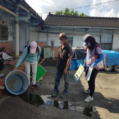 東山-關懷長輩不間斷雨後清除積水容器
