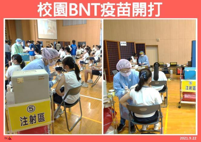 1100922防疫記者會_5
