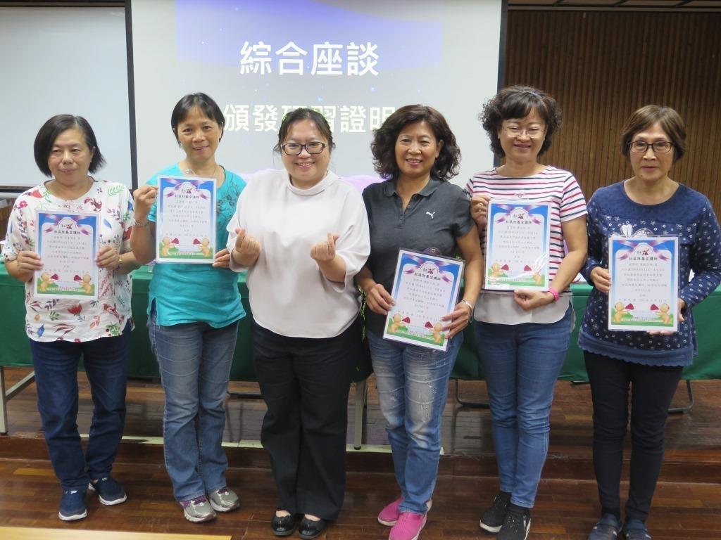 性別暴力防治社區扎根推廣計畫-社區防暴宣導師初階培訓結業合照