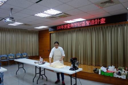 講師示範料理