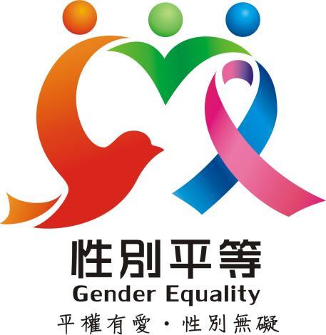 飛越性別歧視-性平logo