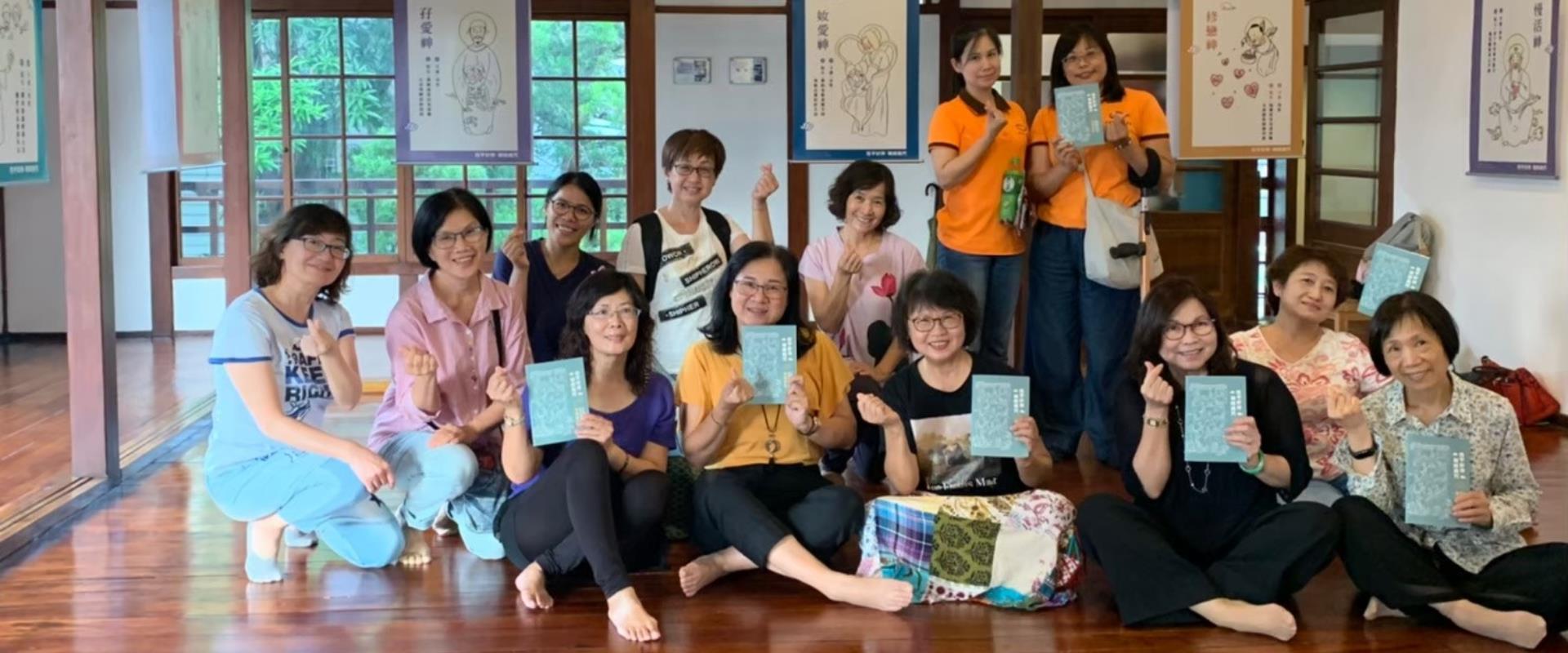 台南婦團愛國婦人館會議