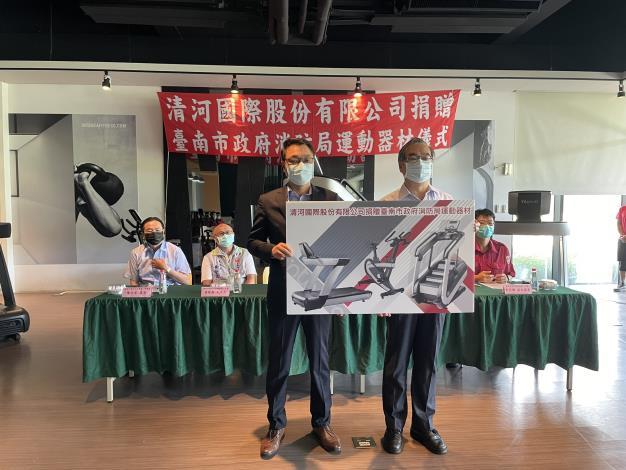 楊副局長與清河國際股份有限公司捐贈儀式