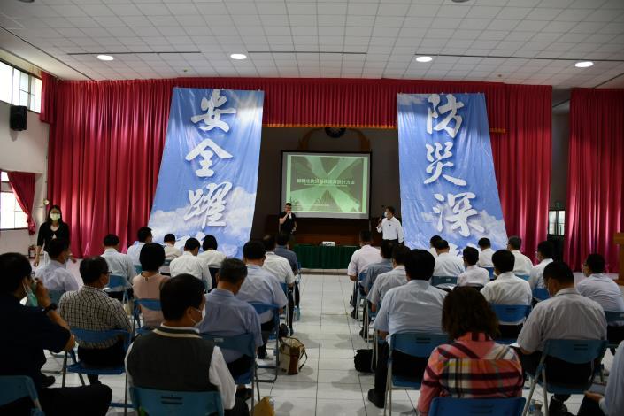 臺南市110年度區級指揮官災害防救教育講習2.JPG