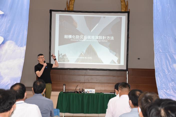 臺南市110年度區級指揮官災害防救教育講習4.JPG