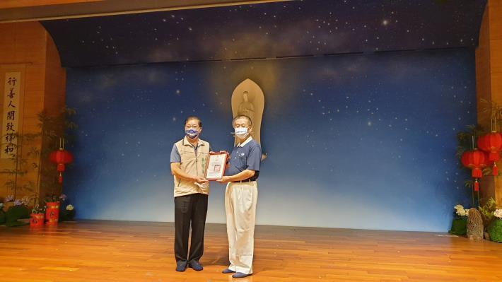 臺南市政府頒發感謝狀予佛教慈濟慈善事業基金會
