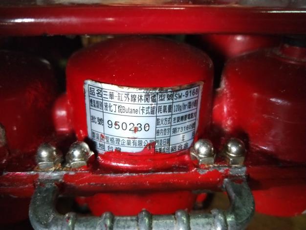 自行私下填充休閒爐或瓦斯罐 危險又違法4