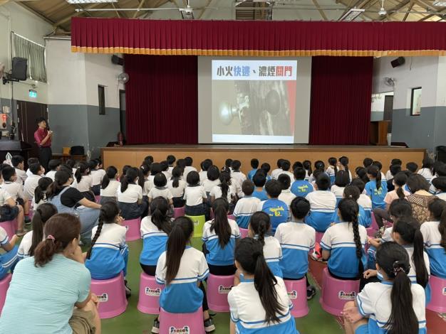 0507-進學國小防火宣導-南門