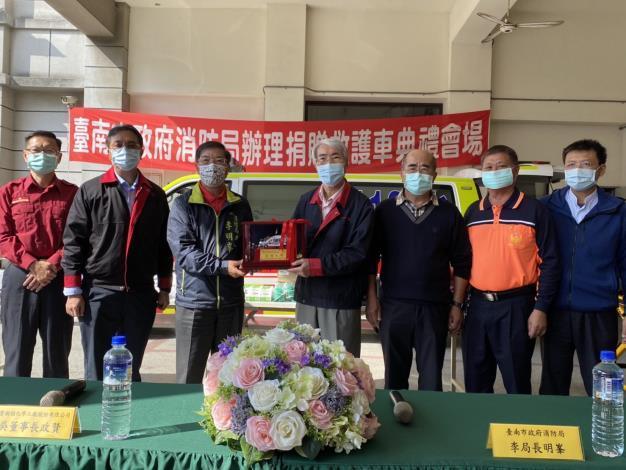 南寶樹脂化學工廠股份有限公司再度捐贈救護車