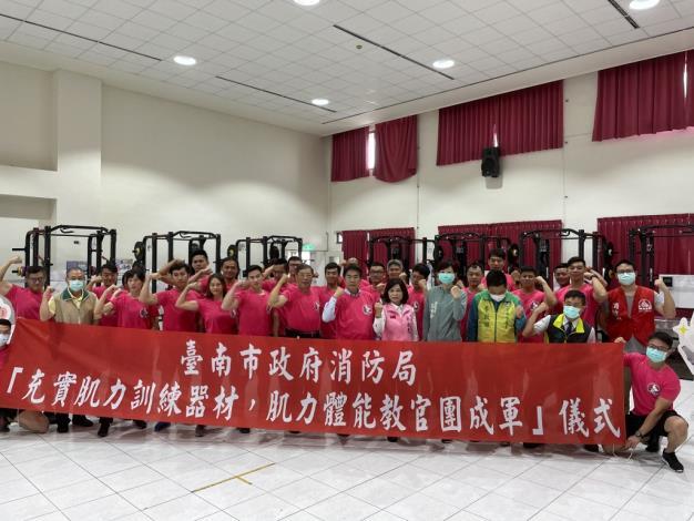 1091123充實肌力訓練器材,肌力體能教官團成軍儀式(黃市長左8、局長左7)