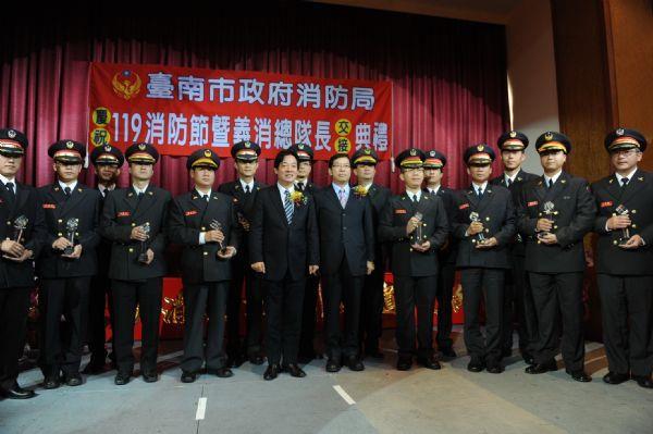 119消防節慶祝典禮