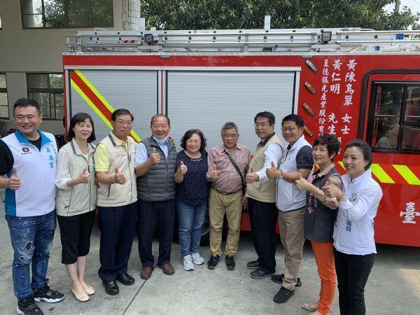 1090401已故善心人士黃陳烏簞女士及黃仁明先生及其家人黃海參先生捐贈臺南市政府消防局小型水箱車1輛儀式