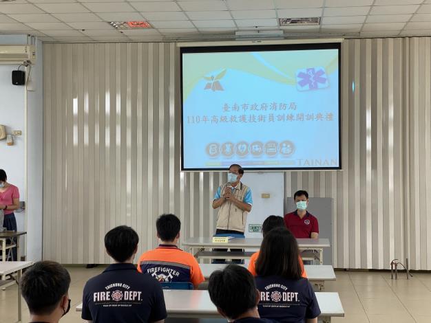 守護臺南市民,消防局自辦高級救護技術員訓練(局長)