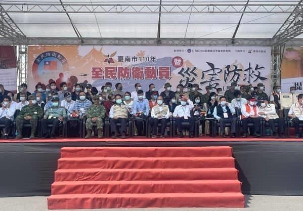 台南市110年度民安7號演習