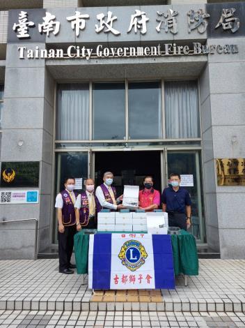 古都獅子會捐贈臺南市政府消防局殺菌燈組14組