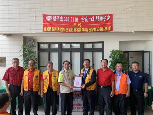 1090929台南市北門獅子會捐贈臺南市政府消防局空氣呼吸器背架及穿戴式攝影機儀式3(局長左4)