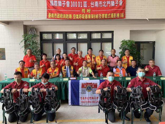 1090929台南市北門獅子會捐贈臺南市政府消防局空氣呼吸器背架及穿戴式攝影機儀式4(局長第2排中)