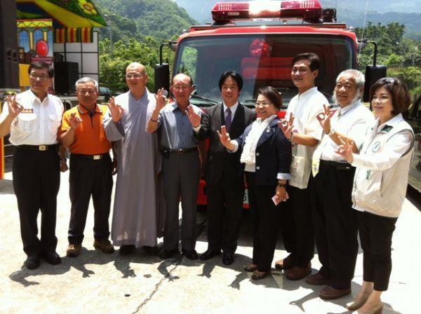 消防車捐贈典禮