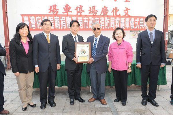 二級古蹟臺灣府城隍廟捐贈本局救護車1輛