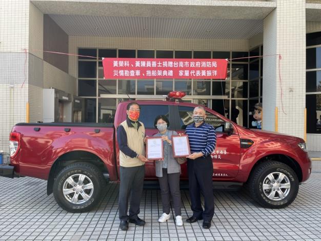 黃振祥、黃李秀麗夫婦出席捐贈,局長李明峯(相片左)頒發感謝狀