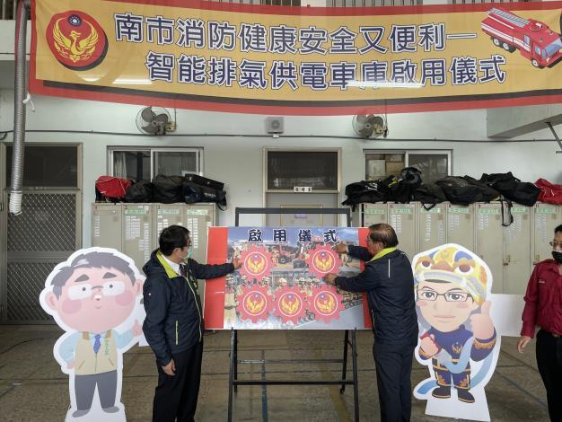 智能排氣供電車庫啟用儀式,黃市長偉哲(圖左)及李局長明峯(圖右)