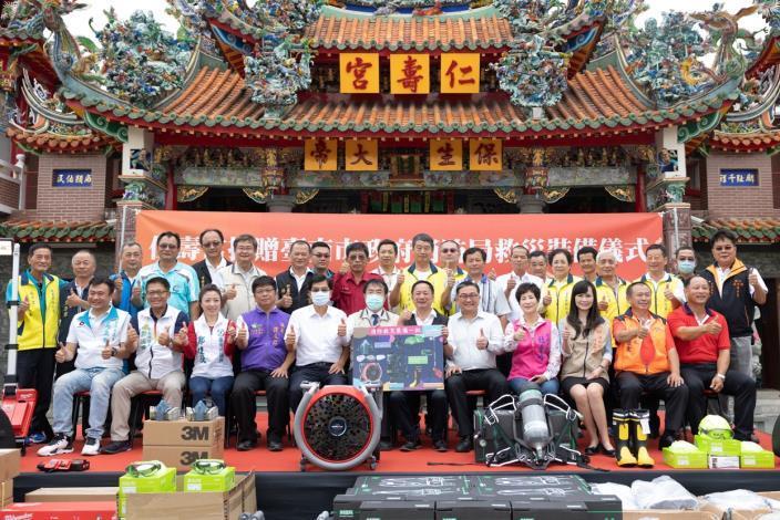 1091025仁壽宮捐贈臺南市政府消防局救災裝備捐贈儀式1