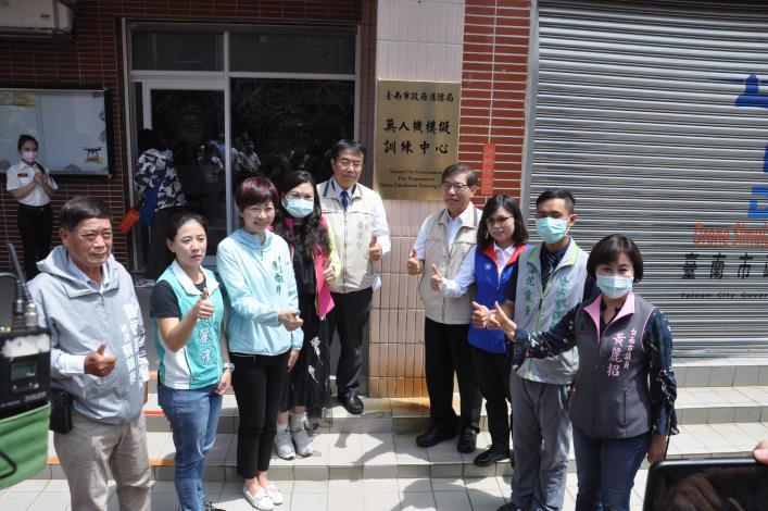 1090819臺南消防局無人機運用領先全國 首座無人機模擬訓練中心Drone Simulation Training Center(DSTC)啟用2-(市長左5、局長右4)