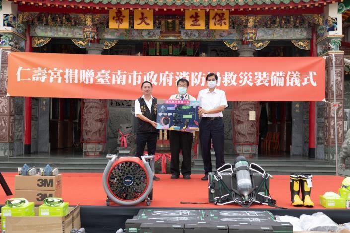 1091025仁壽宮捐贈臺南市政府消防局救災裝備捐贈儀式4