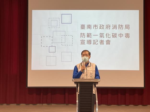 臺南市政府消防局舉辦防範一氧化碳宣導記者會-李局長明峯